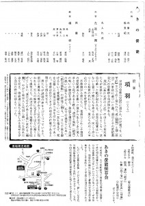 DOC160415-20160415000848-001 (1)