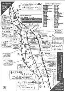 udamatuyama2